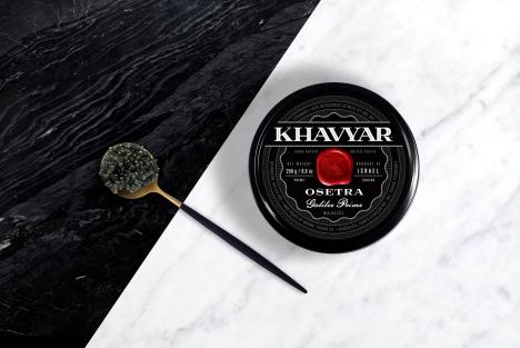 KHAVYAR-GALILEE_PRIME